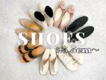 大きいサイズのレディース靴通販