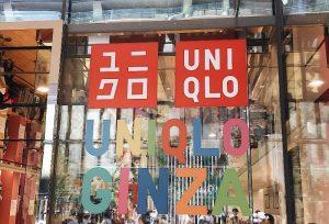 ユニクロ銀座店 大きいサイズ