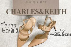 チャールズアンドキース 靴 大きいサイズ
