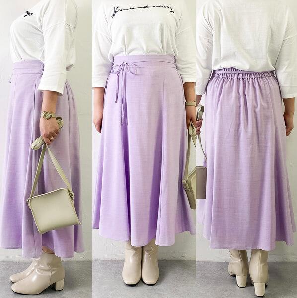 フレアスカート サイズ感