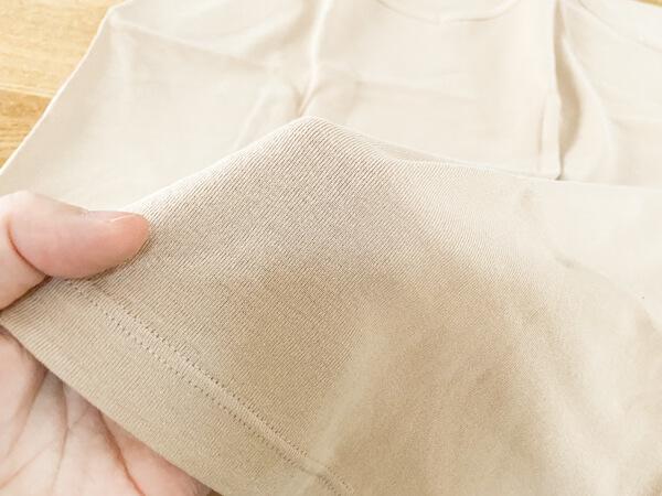 綿でさらっとインナー 生地感