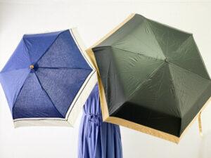日傘 遮熱効果