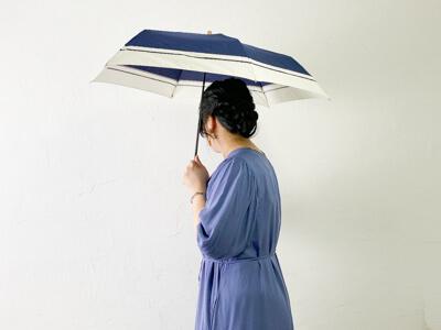 日傘 サイズが小さい